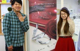 旭川で見つけた素敵な結婚指輪