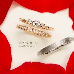 人気ブライダルブランドの婚約指輪