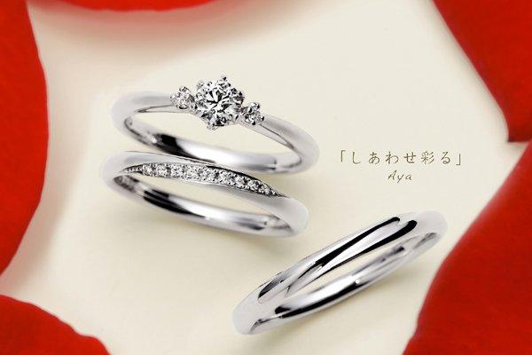 ブライダルジュエリーブランドAFFLUXの結婚指輪
