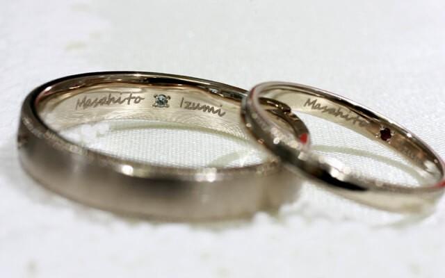 エヴァンスの結婚指輪に無料刻印