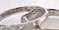 指輪の刻印は無料サービス