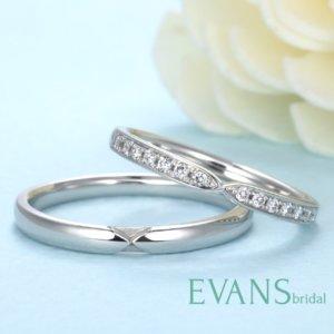 北海道で星の砂の指輪を買うならエヴァンス